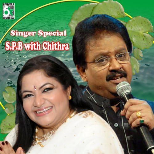 S. P. Balasubrahmanyam & K. S. Chithra