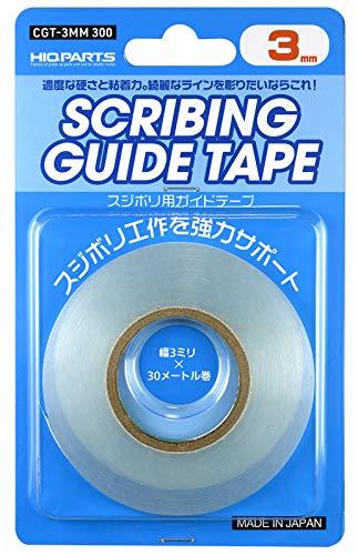 Guide Tape for Suzuki Bibori 0.1 inch (30 m) Roll