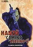 Hanzo, el camino del asesino nº4 (Manga)