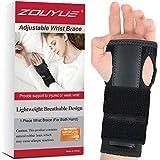 Wrist Splint Support Adjustable & Breathable Wrist Brace Ideal for Carpal Tunnel, Sprains