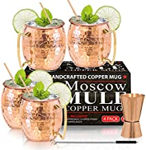Moscow Mule Copper Mugs - Set of 4 - 100% HANDCRAFTED - Food Safe Pure Solid Copper Mugs - 16 oz Gift Set with BONUS: Highest Quality Cocktail Copper Straws and Jigger!