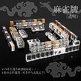 咲-saki- 麻雀牌Ver.3.0