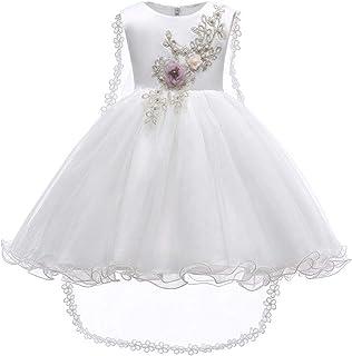 LYQ 女の子のドレス子供ホリデーパーティーのウェディングドレス刺繍花ノースリーブチュチュボールガウンフラワーガールページェントドレスプリンセスドレスチュールケープウエディング (色 : Ivory, サイズ : 140)