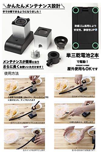 BKLNDINER(ブルックリンダイナー)『燻製器スモーキングガン』
