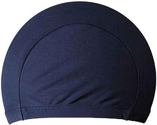 Arichtop ウォータースポーツのためのユニセックスポリエステル布生地お風呂キャップ水泳帽子