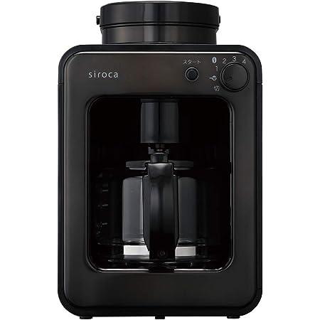 シロカ 全自動コーヒーメーカー タングステンブラック SC-A221(K/KT)