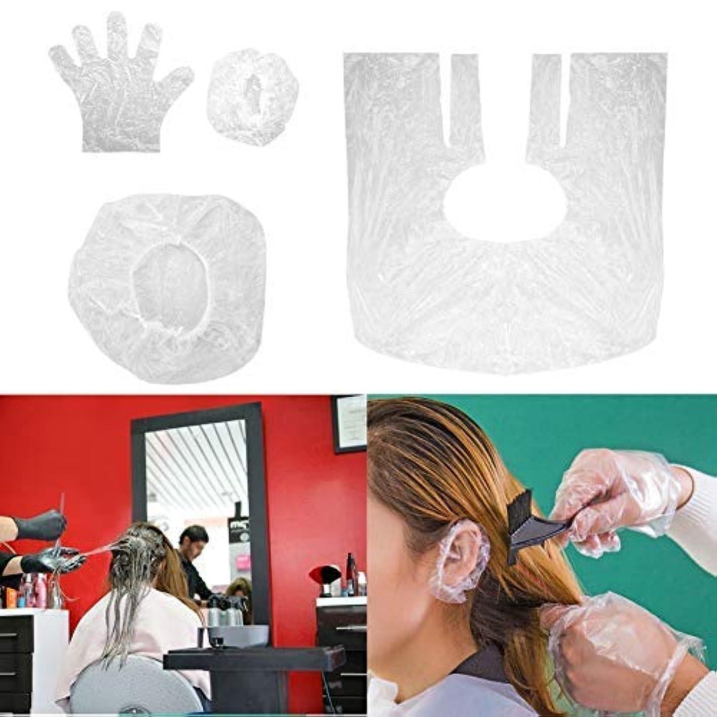 ビン実現可能マングル毛染め用 髪染め シャワーキャップ サロン 耳キャップ シャワーキャップ 手袋 使い捨て 10点セット