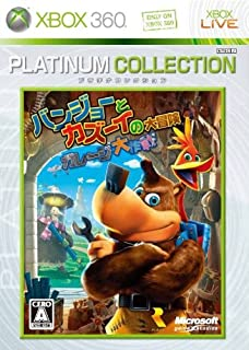 Banjo-Kazooie: Nuts & Bolts (Platinum Collection) [Japan Import]