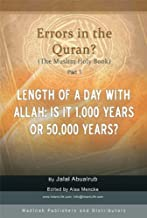 Best is there a quran in english Reviews