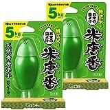 【まとめ買い】 米唐番 無洗米 米びつ用防虫剤 5kgタイプ (日本製) 25g×2個
