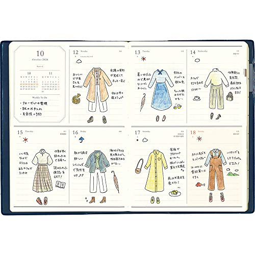エルコミューンマトカ手帳2021年B6ウィークリーブロックリュッカピンクDR-WK-208(2020年10月始まり)