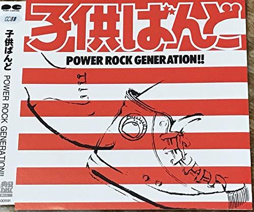 POWER ROCK GENERATION!!