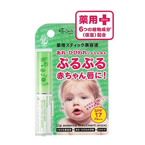 [医薬部外品] エテュセ 薬用リップエッセンス (スティック) SPF17・PA++ 2.1g