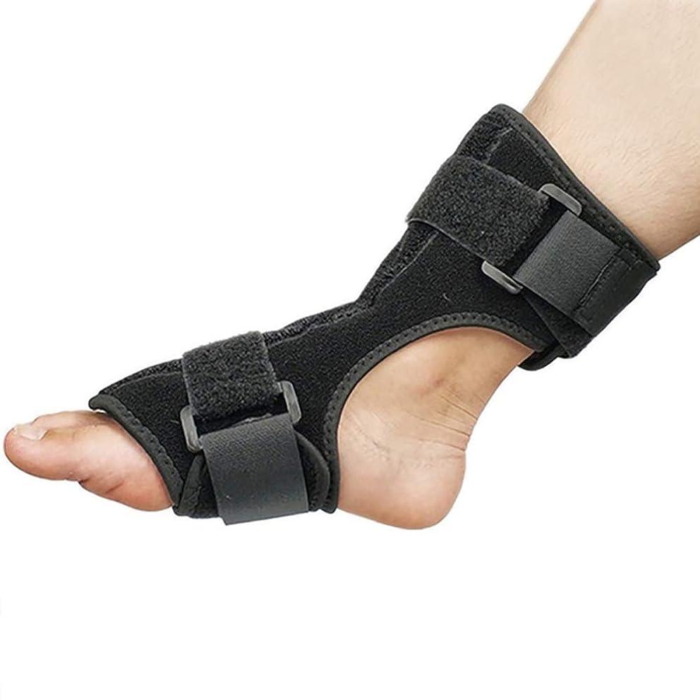 適応する曲活性化する足首のサポート 足用補助装具 アキレス腱 素足の保護 たるみの修正 固定の強化 創傷の足の支持 1枚 左右兼用