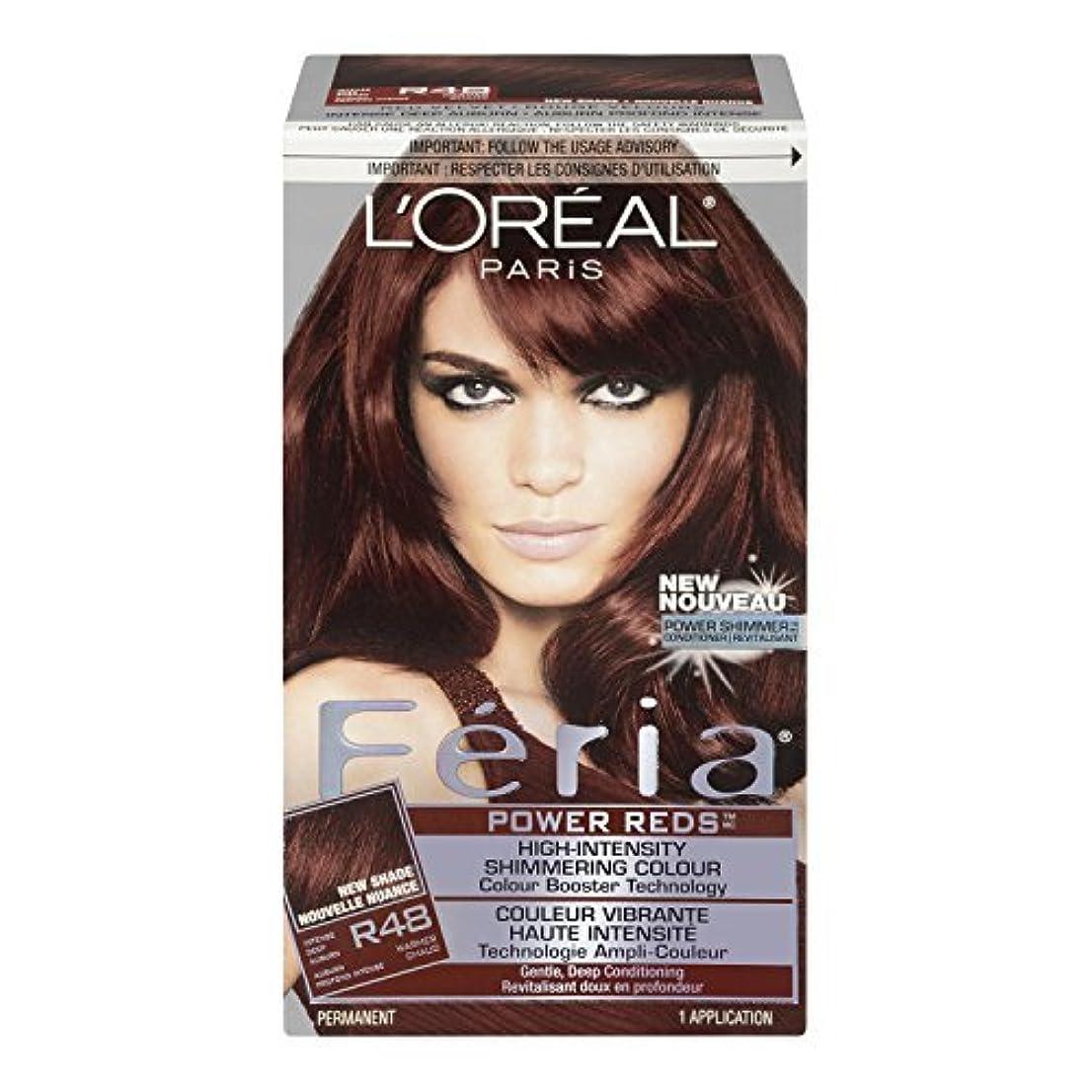 保有者召喚する鉄道L'Oreal Feria Power Reds Hair Color, R48 Intense Deep Auburn/Red Velvet by L'Oreal Paris Hair Color [並行輸入品]