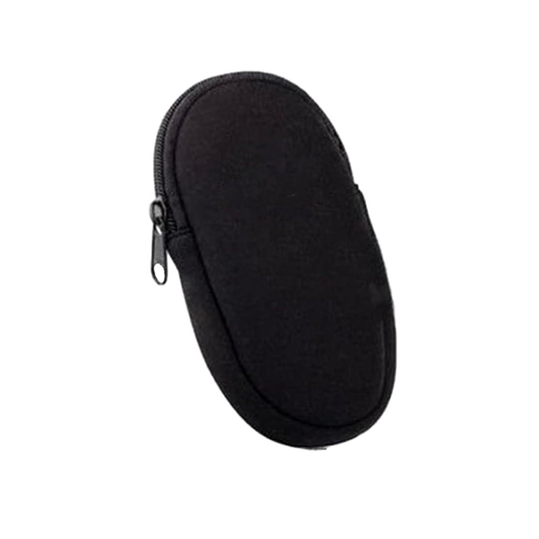 導入する見てグリーンバックHZjundasi Travel Carry バッグ Case ポーチ For Philips?シェーバー RQ310/390 HQ7310 S510