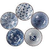 N/ A Snack Dip Bowls Vajilla Plato de arroz japonés Set Tazón de cerámica para el hogar Creativo 4.5 Pulgadas Tazón pequeño Paquete de 5 Regalos de Cocina Restaurante