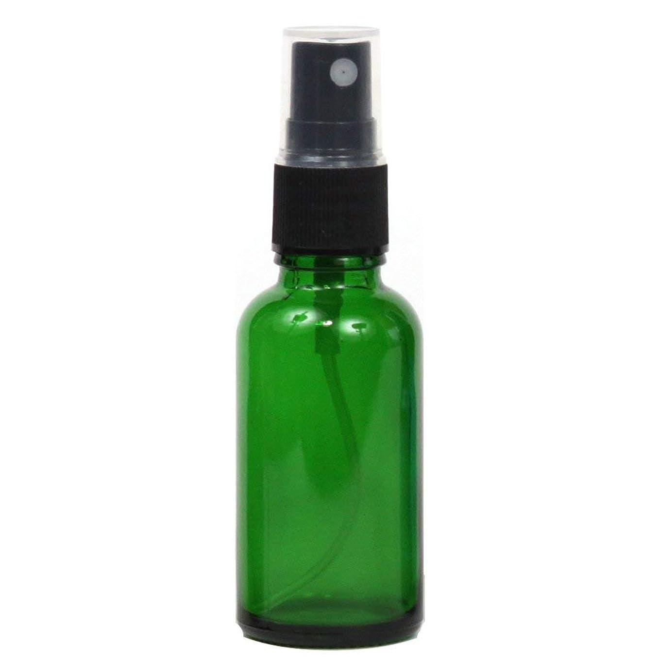 表向き分くしゃくしゃスプレーボトル 30mL ガラス遮光性グリーン 瓶 空容器 グリーン 4個