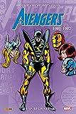 Avengers T18 (1981-82)