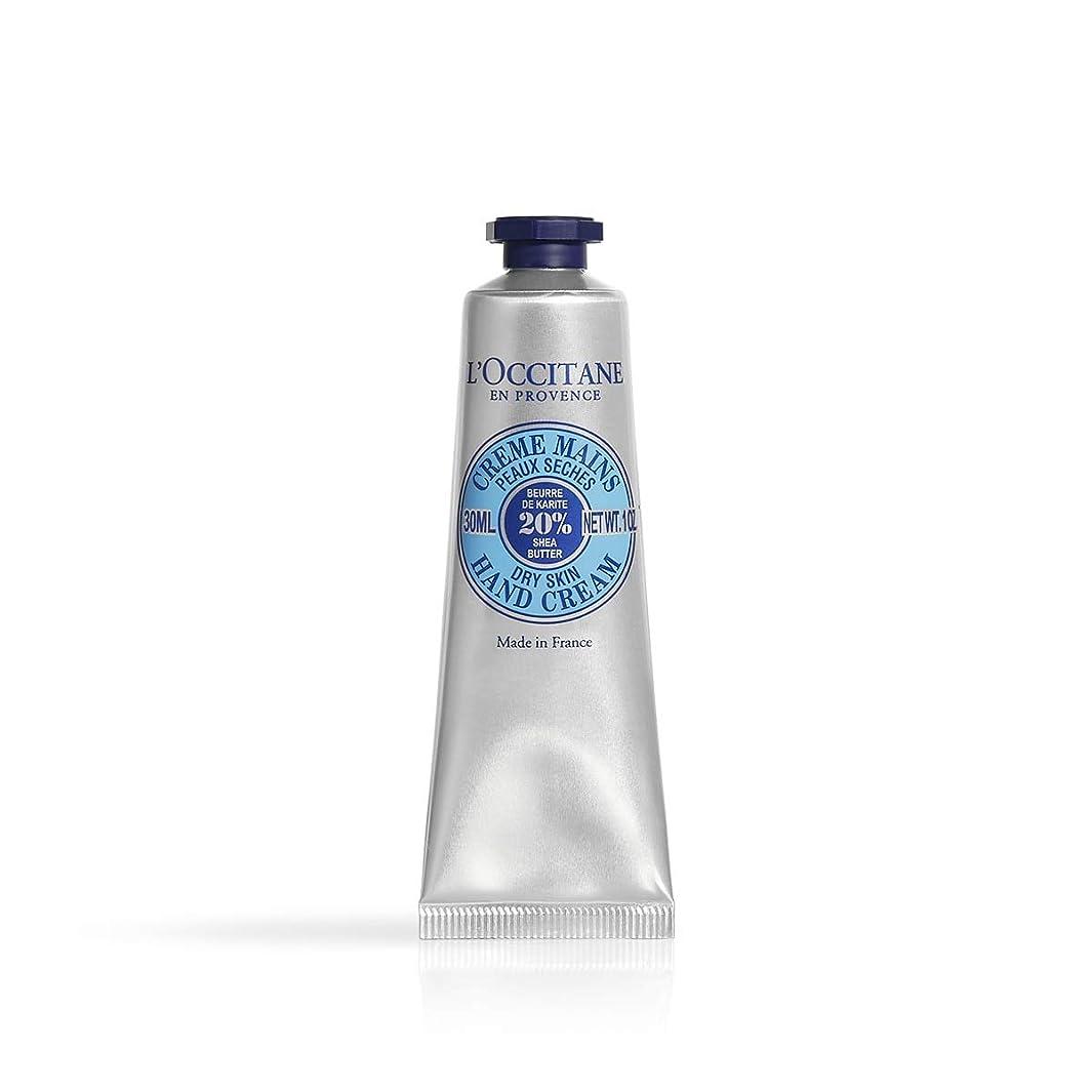 ズボンまばたき絶対にロクシタン(L'OCCITANE) シア ハンドクリーム 30ml