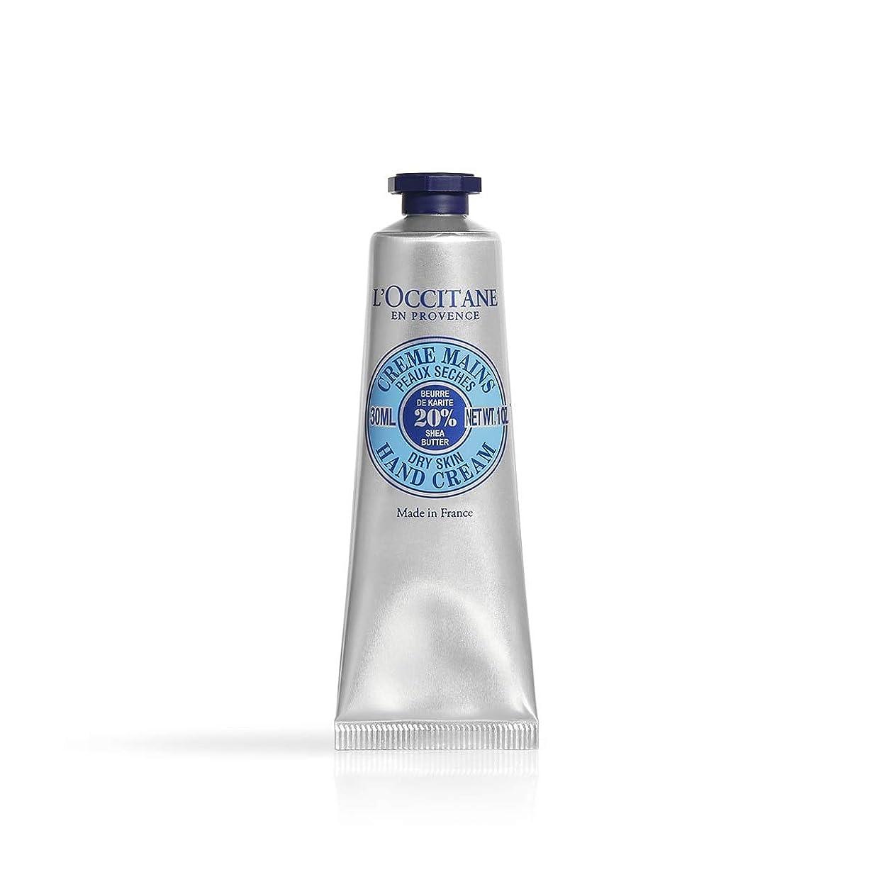 素晴らしいです伝染性の花束ロクシタン(L'OCCITANE) シア ハンドクリーム 30ml