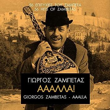 """Aaalla"" 56 Hits of Zambetas"