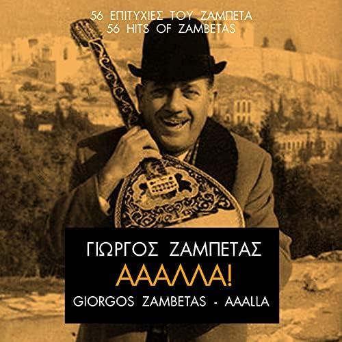 Giorgios Zambetas