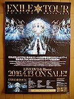 EXILE エグザイル TOUR AMAZING WORLD2015 販促ポスター