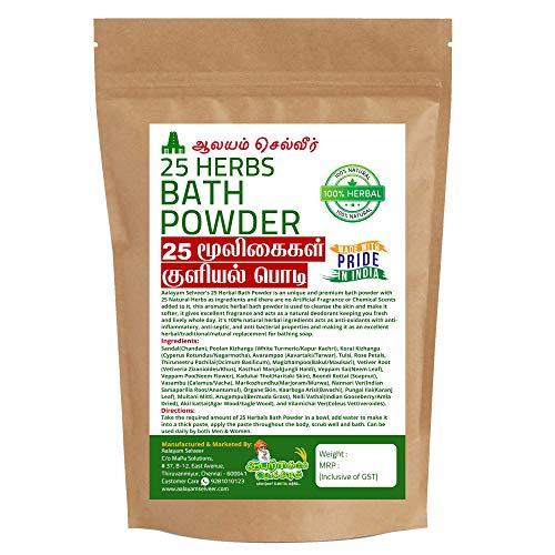 Aalayam Selveer 100% Natural 25 Herbal Bath Powder For Men and Women (400 Grams)