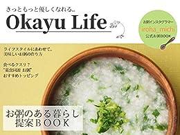 """[鍋谷みちこ]のOkayu Life: """" きっともっと優しくなれる… """""""