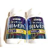 サントリー DHA&EPA+セサミンEX 120粒 2本セット