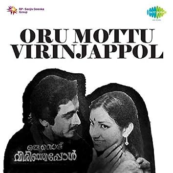 Oru Mottu Virinjappol (Original Motion Picture Soundtrack)