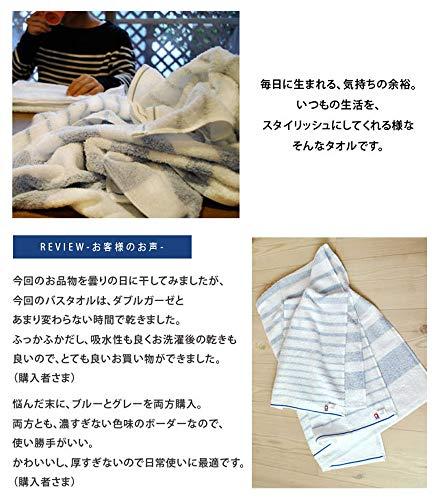 ブルーム今治タオル認定ナチュラルボーダーフェイスタオル4枚セット日本製(全色ミックス)