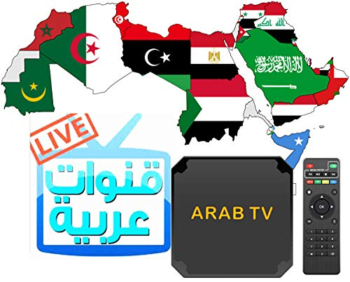 2021 Newest Arabic TV Box Multimeadia Streaming Box with More Than 15000+ Movies and Channel A53 OTA Upgraded Quad cores Enhanced OS System Tabler System and Faster Speed