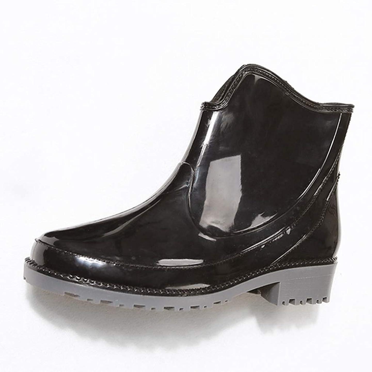簡単にガム一時停止[OceanMap] レインブーツ レディース レインシューズ ショート 雨靴 雨具 ショート ゴム 長靴 防水 靴 ガーデニング 通勤 レイン ブーツ ショート 美脚 可愛い 作業靴 ブラック 黒 レッド 赤 雪 雨 梅雨 雨靴