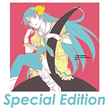 歌物語 Special Edition