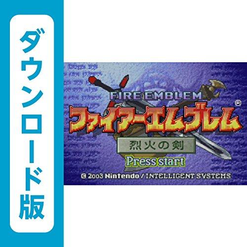 ファイアーエムブレム 烈火の剣 [WiiUで遊べるゲームボーイアドバンスソフト][オンラインコード]