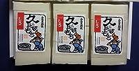 白餅8枚入 切り餅(470g)×3袋 新潟県産特別栽培米こがねもち使用
