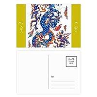 中国のドラゴンの雲パターン 友人のポストカードセットサンクスカード郵送側20個