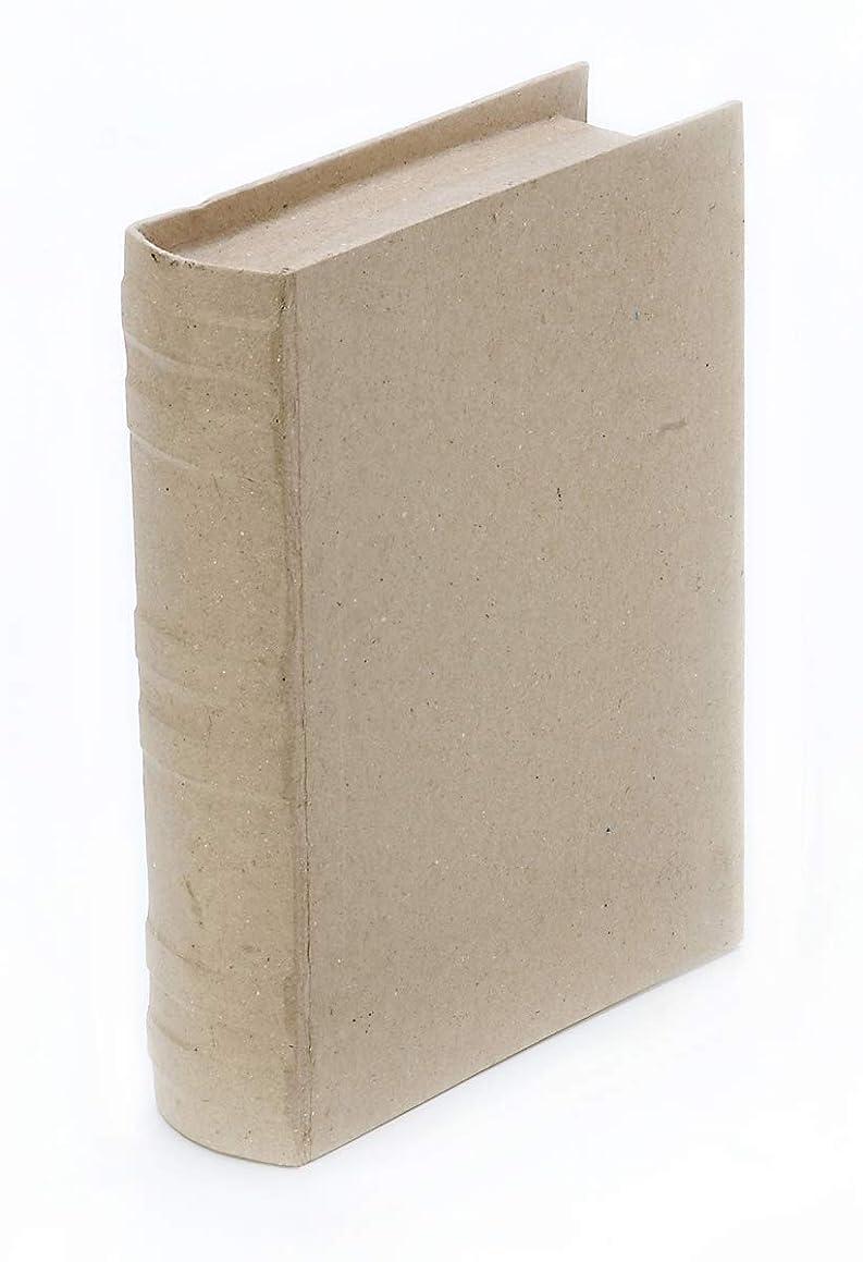 Darice Paper Mache Book Box - 7-3/4 x 5-1/2 x 1-3/4 in