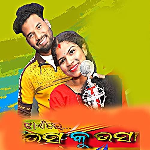 Arti Kumbhar & Tirtharaj Bariha