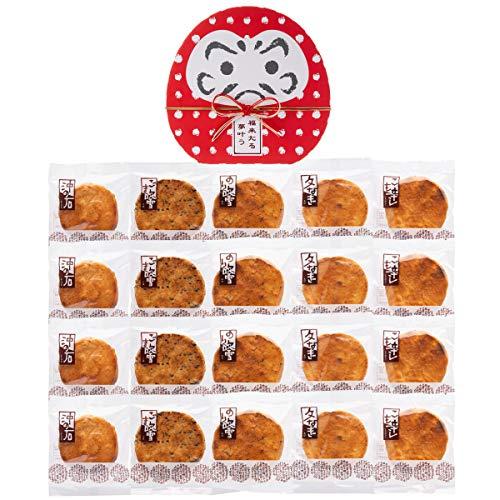 小宮せんべい本舗 草加せんべい だるまギフトBOX 5種×各4枚 せんべい 和菓子 煎餅 老舗 埼玉
