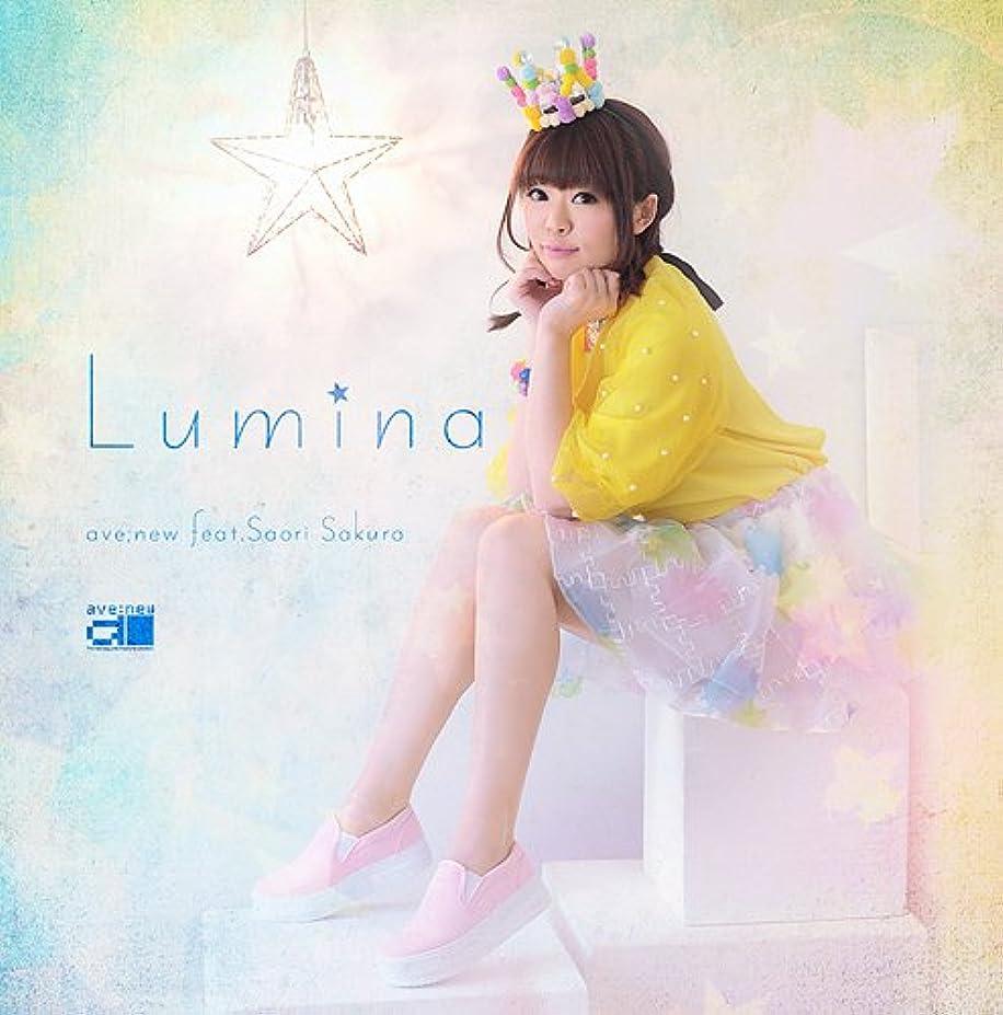 全部議題物足りないave;new feat.佐倉紗織 3rdソロアルバム 「Lumina」 / ave;new feat.佐倉紗織