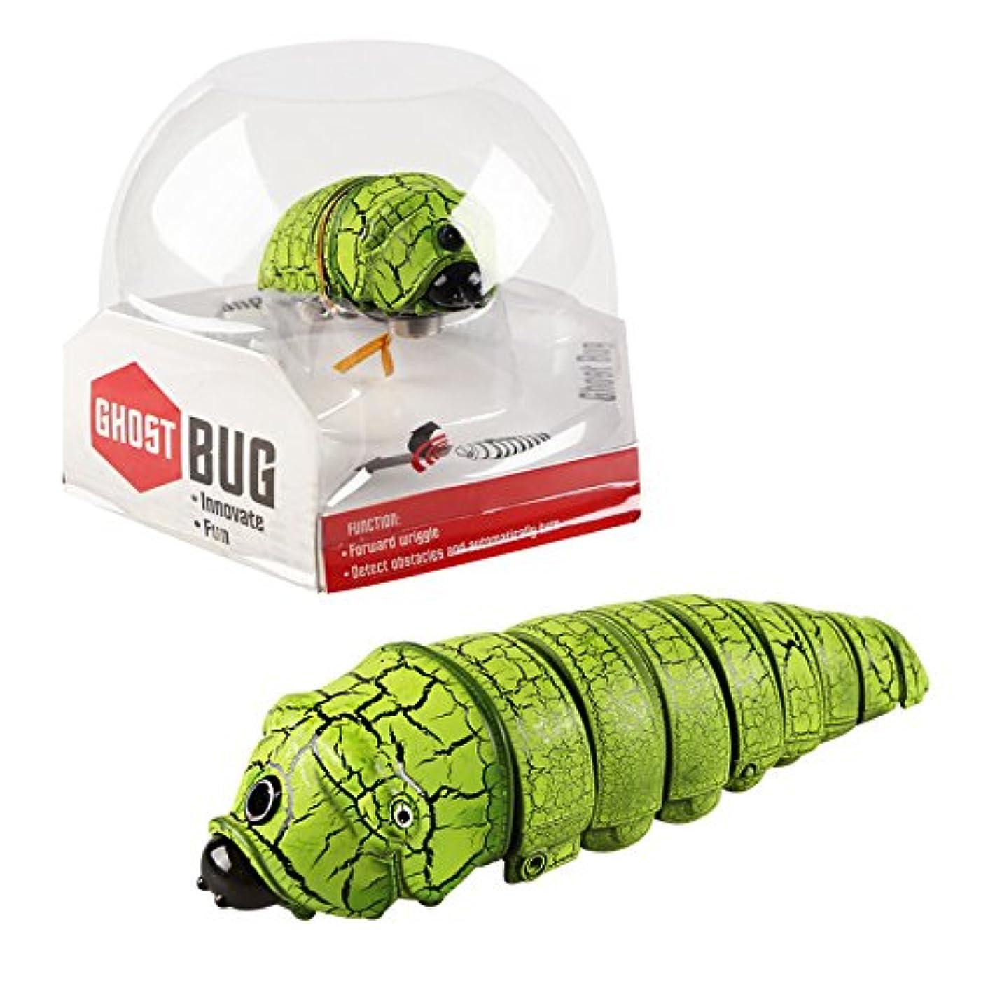 スマイル照らす困惑するLiebeye シミュレーション毛虫トリッキーなおもちゃ rcの赤外線誘導 創造的 子供のための贈り物 誘導