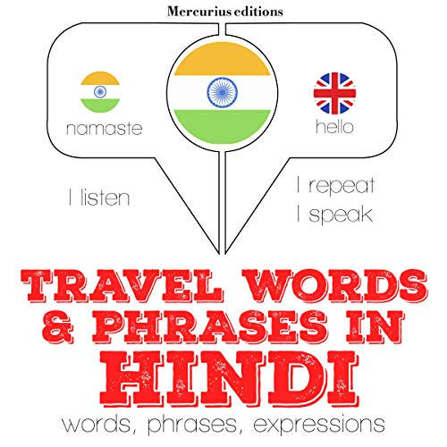 Travel words and phrases in Hindi audiobook cover art
