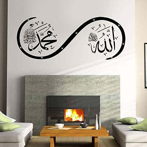 yaonuli Arabischen Stil Vinyl wandtattoos Allah Islamische Kalligraphie wandaufkleber Wohnzimmer Schlafzimmer 189X75 cm
