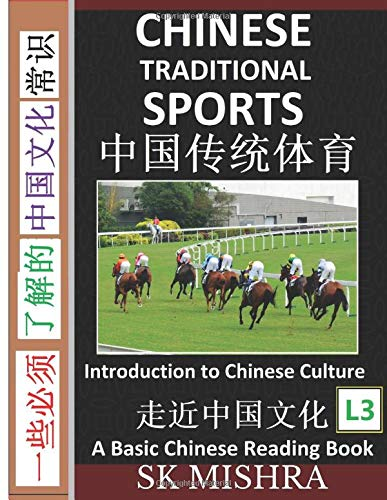 Chinese Traditional Sports: Guide to Ancient Martial Arts, Mongolian Wrestling, Lion Dance, Kung Fu, Football, Dragon Boat Races, Shuttlecock (Simplified Characters & Pinyin, Graded Reader, Level 3)