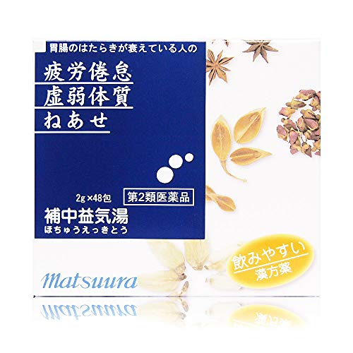 【第2類医薬品】補中益気湯エキス〔細粒〕58 48包