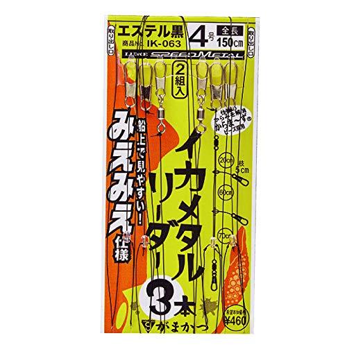 がまかつ(Gamakatsu) イカメタルリーダー(みえみえ仕様)3本 IK063 4-0