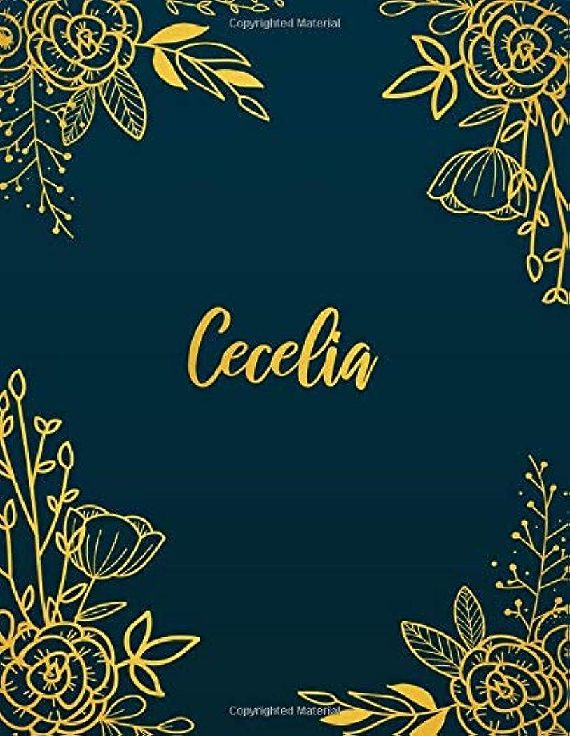 プレフィックスシャンプーせがむCecelia: Personalized Name Notebook/Journal  Perfect Gift For Women & Girls 100 Pages A4
